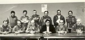 VCHS 19880085